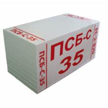 Пенопласт ПСБ-С-35