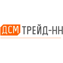 «ДСМ Трейд НН» город Нижний Новгород